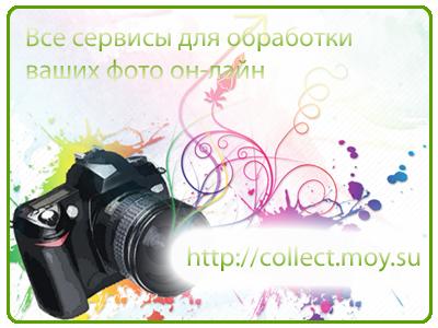 фотоприколы онлайн создать: